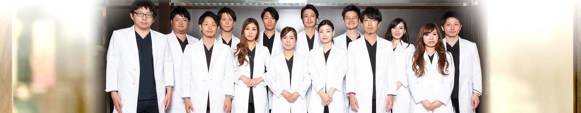インプラント エスカ 歯科 予約 名古屋 名古屋市(愛知県)でおすすめのインプラント歯科医院